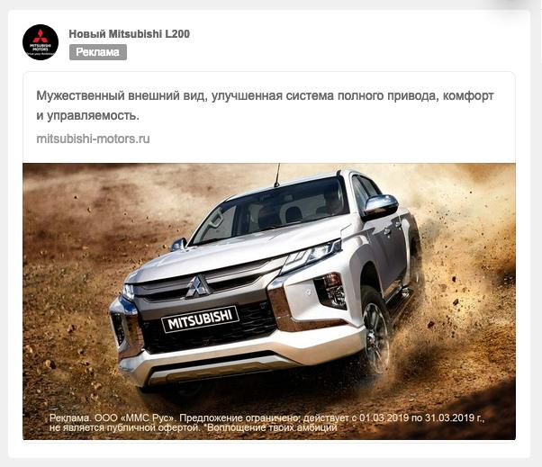 Промопост Одноклассники