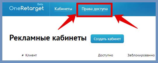 менеджмент агентского аккаунта