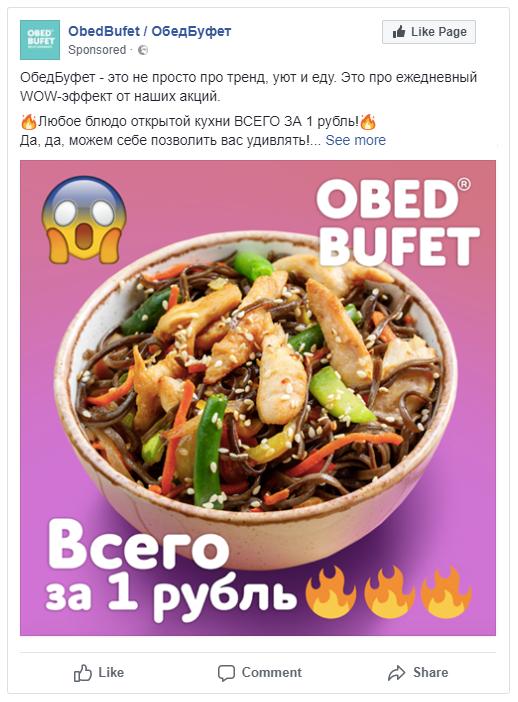 продвижение постов в вконтакте